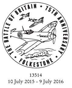 Postmark showing WW2 fighter aircraft.